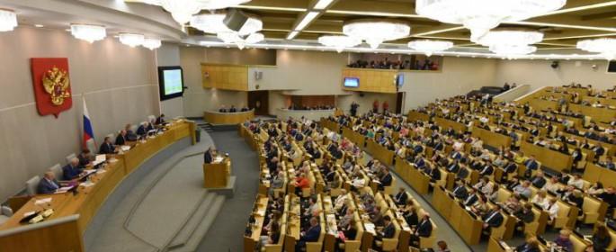 Московский парламент внес поправки в законопроект о городском бюджете. Фото: архив