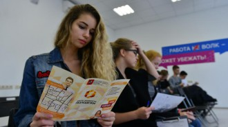 Школа юного бизнесмена, психолога, рекрутера в ЦЗМ – что выберут москвичи? Фото: архив