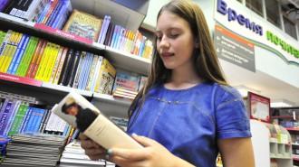 Активные граждане определили лучший книжный магазин столицы. Фото: Пелагея Замятина