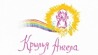 krylya