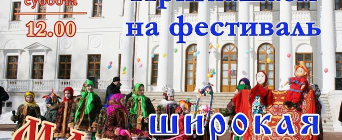 afisha_ostafievo2