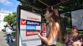 Рабочая группа МГИК получила более 11,5 тысяч предложений по «дачному» голосованию. Фото: архив