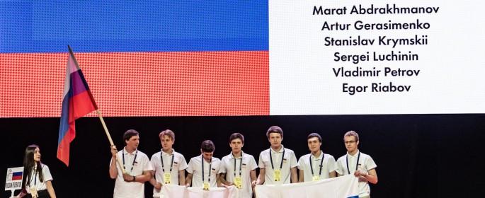 Фото: Пресс-служба Департамента образования города Москвы