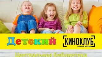 af_kk_detskiy2