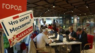 В Москве стартовала программа «Мобильный избиратель». Фото: архив