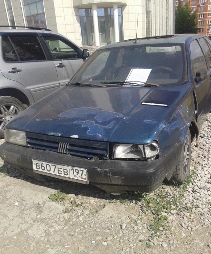 Фиат грз В607ЕВ197, брошен у д.17 по ул. Железнодорожная