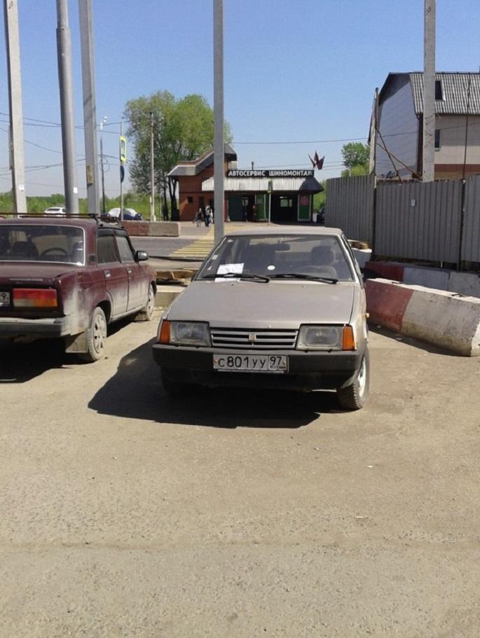 ВАЗ грз С801УУ97, брошен у д.4 по ул. Мостотреста