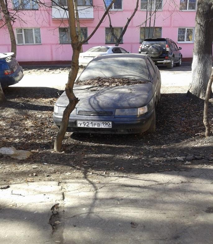 ВАЗ грз У921 РВ190, брошен на ул. Мостотреста  д.3