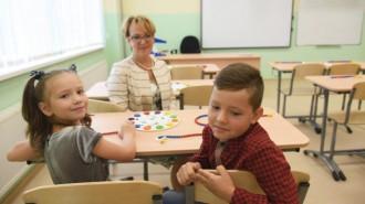Система образования Москвы готова к началу нового учебного года. Фото: архив
