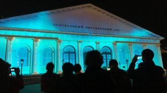 В фестивале «Круг света» примут участие коллективы из 36 стран. Фото: архив