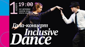 dancefest1