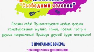 artpoekt_NG