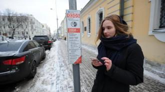 Оплатить стоянку в столичных ТЦ можно будет через мобильное приложение. Фото: архив