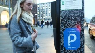 Правила оплаты парковки в Москве стали проще и удобнее. Фото: архив