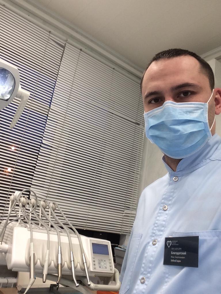 stomatolog2