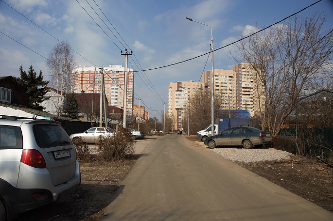 industrialnaya