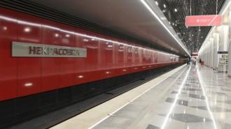 Станция метро «Выхино» разгружена более чем на 20%. Фото: архив