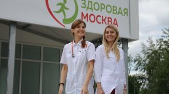 Мировые эксперты высоко оценили социальные проекты правительства Москвы