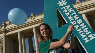 Гостями юбилея «Активного гражданина» стали более миллиона человек