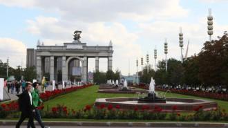 Арка Главного входа ВДНХ станет экраном для видеопроекционного шоу. Фото: архив
