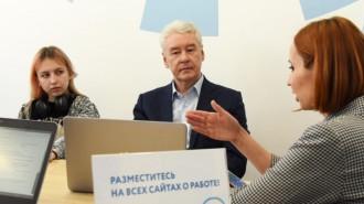 Собянин рассказал о мерах снижения маятниковой миграции в столице