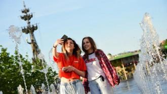 город, главная, важно, столица, Москва, официально, парк Горького, битва тортов, досуг, фестиваль, японская культура