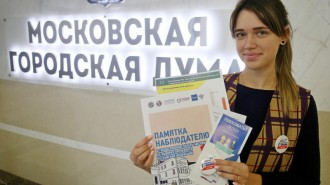 Уже 216 человек зарегистрированы кандидатами на выборы депутатов МГД. Фото: архив