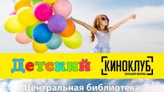 kino_07_31-2