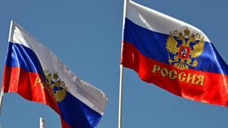 День флага на столичных площадках отпраздновали почти 500 тыс человек. Фото: архив