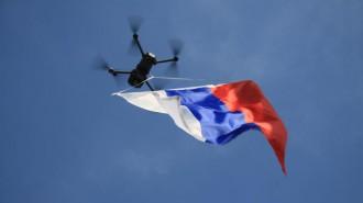 Празднование Дня флага продолжится в столичных парках до 25 августа. Фото: архив