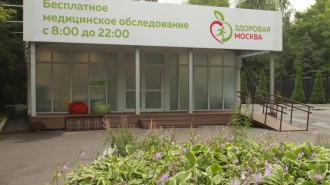 Наиболее популярным лектором проекта «Здоровая Москва» стал Мясников. Фото: архив