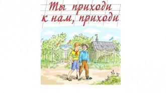 bibl-golyavkin2