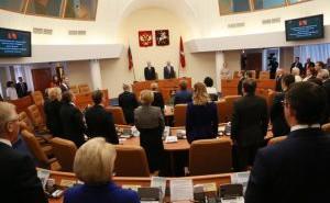 Депутаты Мосгордумы присягнули в присутствии мэра Москвы. Фото: архив