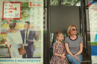 В Москве выборы прошли без жалоб на работу избирательных участков. Фото: архив