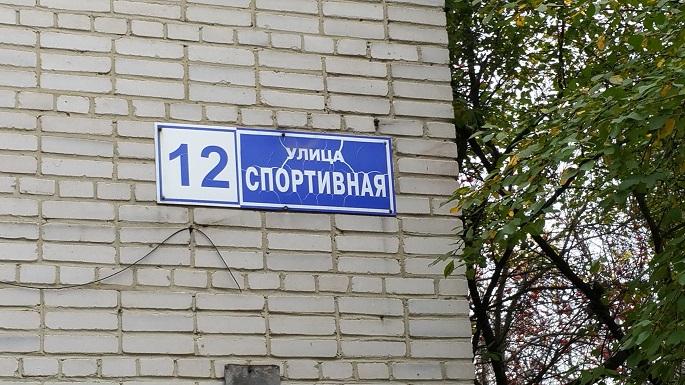 ызщке-12 (2)