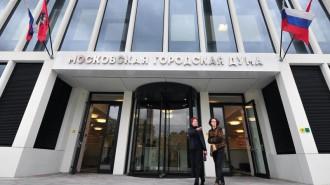МГД приняла в первом чтении проект бюджета Москвы. Фото: сайт мэра Москвы