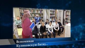 kulik_bitva