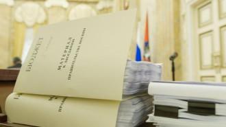Все фракции Мосгордумы проголосовали за принятие бюджета столицы на 2020-2022 годы. Фото: официальный сайт мэра Москвы
