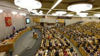В Москве завершились публичные слушания по проекту бюджета. Фото: архив