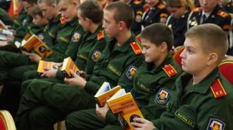 Около тысячи кадет и юнармейцев пройдут маршем на Красной площади 7 ноября. Фото: архив