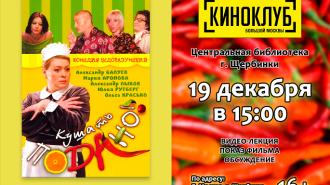04_afish_kinoklub