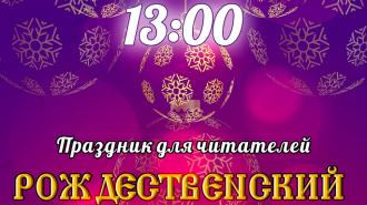 06_devichnik