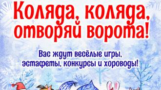 06_kolyada