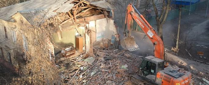 20-11 Аварийное жилье Снос Вишневая (16)
