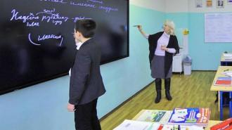 Конкурс «Учителя года Москвы-2020» пройдет в новом формате. Фото: сайт мэра Москвы