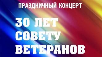 sov_veteran