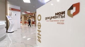 Оформить соцобслуживание на дому можно в центрах госуслуг столицы. Фото: сайт мэра Москвы