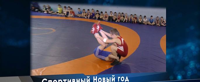 sport_ng