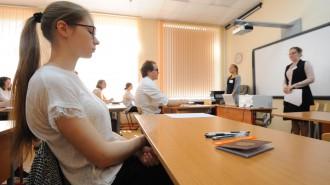 Более 85 тыс человек сдадут ЕГЭ-2020 в Москве. Фото: архив