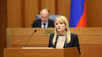 Фото: заместитель мэра Москвы Наталья Сергунина